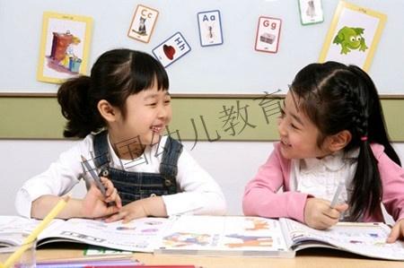 幼儿安全:幼儿园放假前孩子必学的6则安全小儿歌!