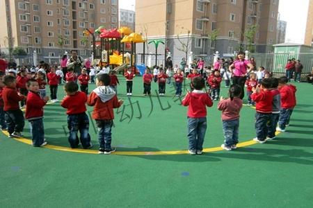 幼儿园 我运动我健康我快乐主题墙