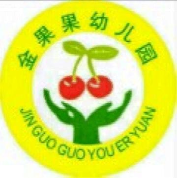 河南省安阳市水冶镇金果果...