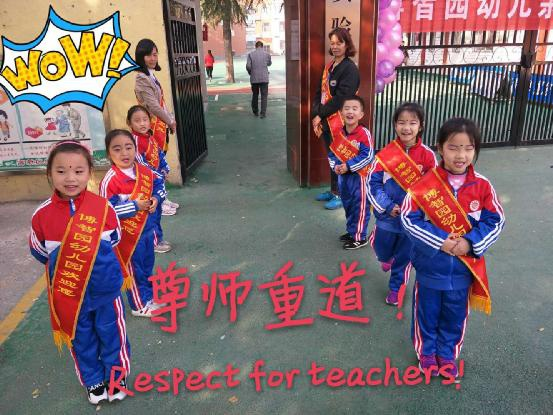 河南省安阳市博智园manbetx万博网址