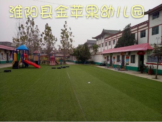 周口市淮阳县金苹果manbetx万博网址