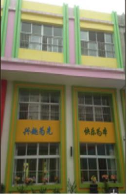 广西省南宁市宾阳县金苹果manbetx万博网址