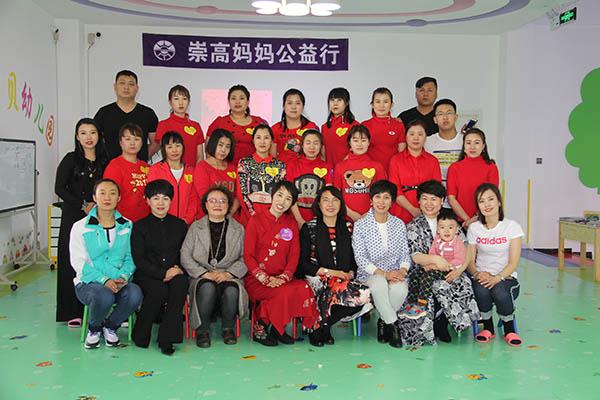 黑龙江省延寿县幸福宝贝manbetx万博网址